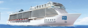 SHANGHAI DOMINATES THE CHINESE CRUISE MARKET